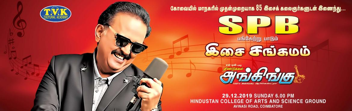 <h2>SPB in Isai Sangamam @ Coimbatore on 29.12.2019</h2>