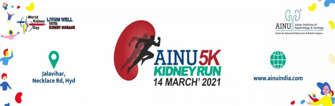 <h2>AINU 5K KIDNEY RUN 14 MARCH 2021</h2>
